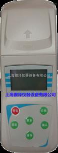 HC-2-41B便携式浊度仪