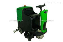 850BT愛姆樂駕駛式洗地機