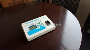 HC-YXT台式亚硝酸盐测定仪