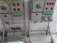 江苏电热拌专用防爆配电箱厂家