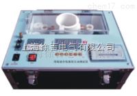 GOZ-JJ-80绝缘油介电强度测试仪