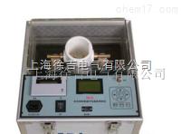 GOZ-ZIJJ-S全自动绝缘油介电强度测试仪