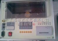 JTYJ-II型绝缘油介电强度测试仪