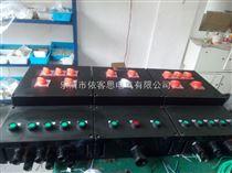 BXM8050-T2K防爆防腐照明配电箱220V防爆三防控制箱价格