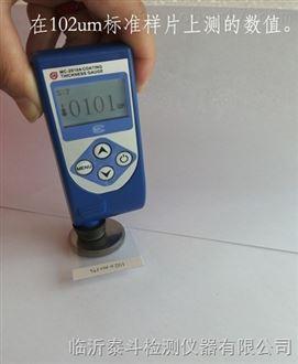 漆膜测厚仪价格山东MC-2010A型涂(镀)层测厚仪