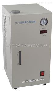SDN-1高純氮氣發生器