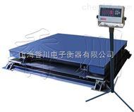 缓冲电子地磅/8吨缓冲地磅秤