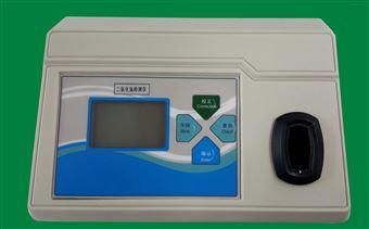 HC-2YHT臺式二氧化氯測定儀