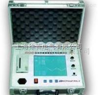 XD8000氧化锌阻性电流测试仪