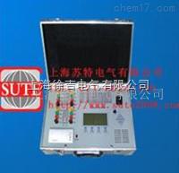 JTR-3全自动变压器直流电阻测试仪