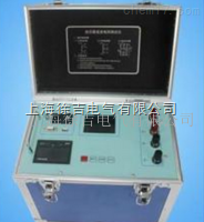 FHZL-50A型直流电阻测试仪