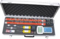 JY-2000 高压无线核相仪