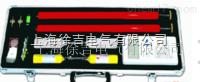 HS6000 无线高压数字核相仪