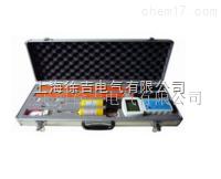 L5110 无线高压核相仪