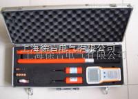 TD-880 数字无线核相器