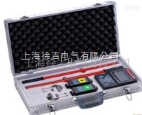 KT6900 无线高低压核相仪