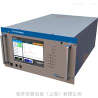 甲烷非甲烷總烴分析儀