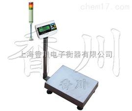 TCS-XC-H阜阳报警平台秤、800kg移动秤、防水台秤直销