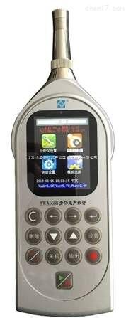 宁波新款爱华AWA5688声级计