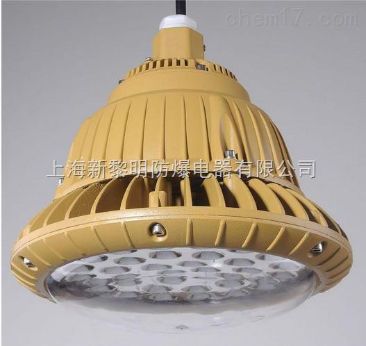 甘肃新款推荐40WLED节能防爆灯  LED吸顶式防爆灯