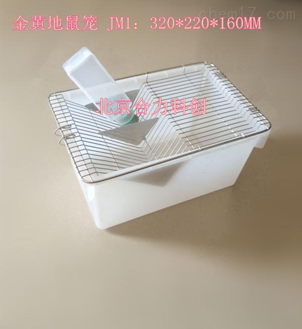 大鼠笼 380*325*180mm 规格价格