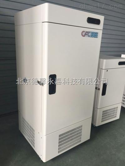 零下-30度冰箱低温设备厂家