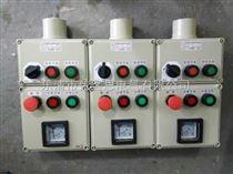 D2K2G防爆操作柱广西铝合金远程控制箱
