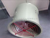 FBT35-11防爆防腐轴流风机排风玻璃钢通风机风筒直径可选正品批发