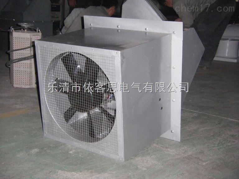直销wexd低噪音边墙壁式通风换气扇可配设90°防雨罩边墙式轴流风机