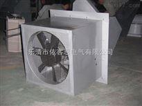 WEXD厂用边墙式隔爆型防爆轴流风机依客思生产