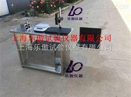 硬质泡沫吸水率测定仪特点