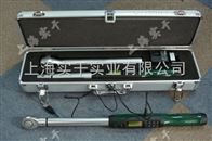 SGTS-10數顯扭力扳手2-10N.m可連電腦數顯扭力扳手現貨