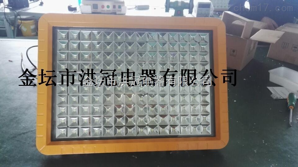 喷漆房led防爆泛光灯/100WLED免维护防爆灯