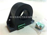 HL100N420 HL100N10100-1000A電流傳感器变送器煤矿、铁路标准输出