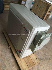 福建格力改造型3P-5P不锈钢防爆空调