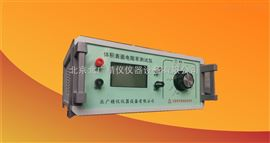 BEST-121陶瓷表面电阻率测试仪