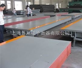 SCS-XC-A60吨工地用地磅秤、3*7米标准汽车衡