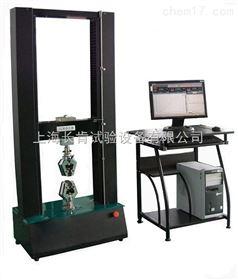 多功能电子拉力试验机现货供应