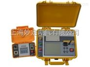HDYZ-305 三相氧化锌避雷器带电测试仪