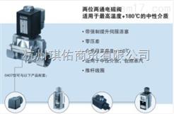 宝得0407型2位2通蒸汽电磁阀结构特点