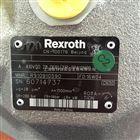 力士乐Rexroth柱塞泵现货特价原装正品假一罚十