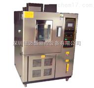 DMS-24可程式氙灯老化试验箱