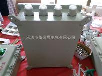 厂家直销防爆箱 BJX隔爆型防爆箱 400*300*170 防爆接线箱带防爆证书