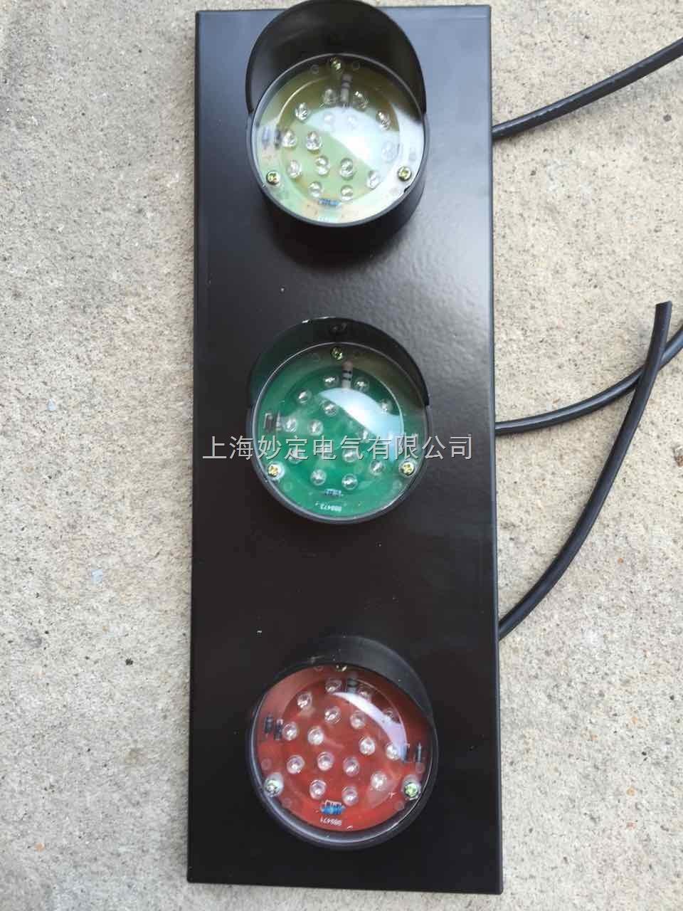 妙定电气龙门吊电源指示灯