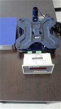 灌装定量30公斤电子称,控制落料20公斤电子秤价格