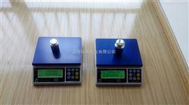 JADEVER钰恒JTS-LW-7.5kg电子秤 大连JTS-6LW计重电子称
