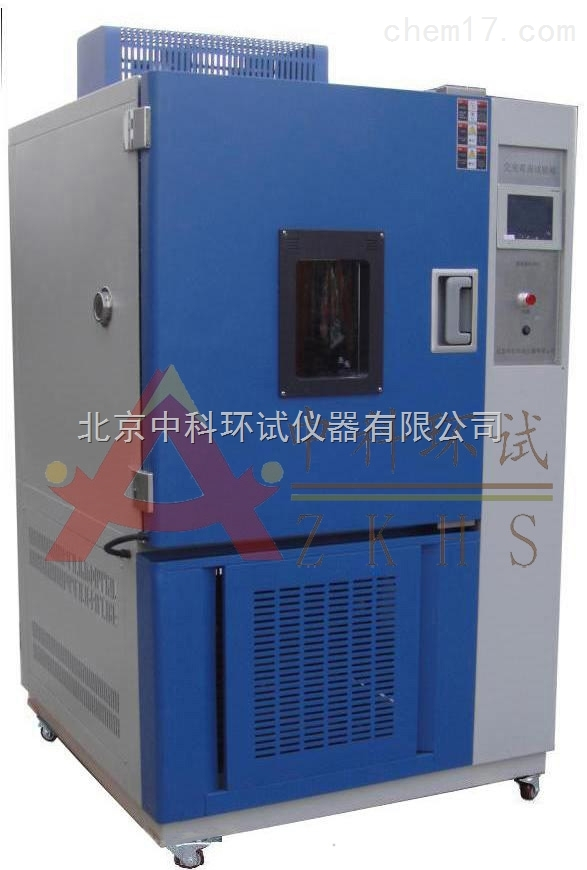 GDJW系列高低温交变试验箱