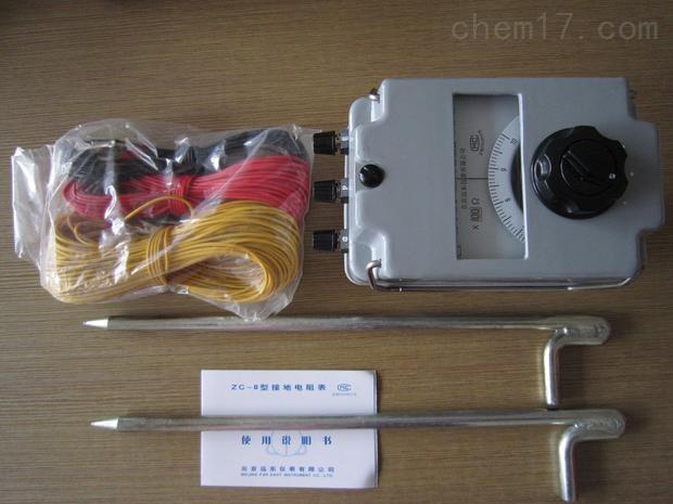 zc-8-接地电阻表接地电阻测试仪接地摇表