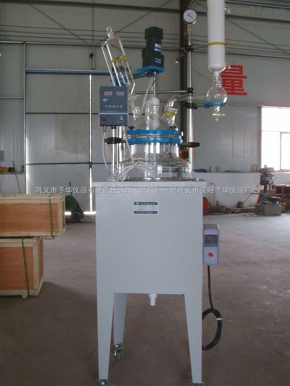 YDF1L-50L予华单层玻璃反应釜(加热更快、效率更高、质量信誉过硬有保障)