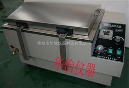 HZ-9613Y高温油浴振荡器